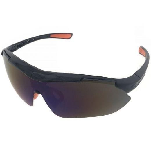 Moderne Zonnebril / Veiligheidsbril